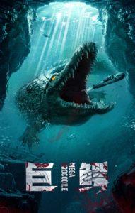 Mega Crocodile (2019)