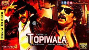Topiwaala