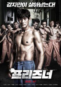 The Prisoner (2020)