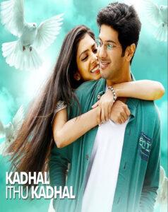 Kaathal Ithu Kaathal (2021)