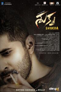 Shukra (2021)