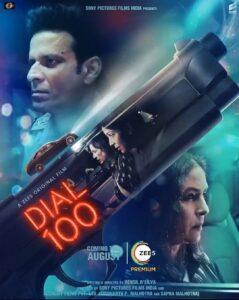 Dial 100 (2021)