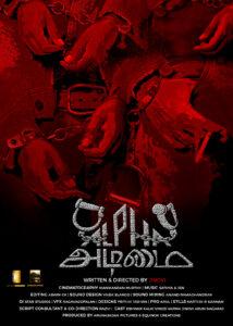 Alpha Adimai (Alpha Slave) (2021)