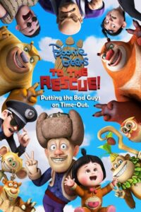 Boonie Bears: To the Rescue  (2021)